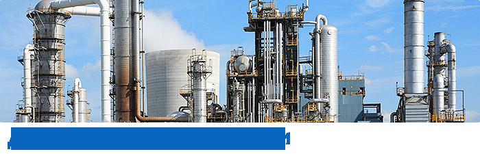 для нефтегазовой отрасли